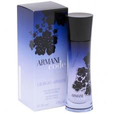 ARMANI Code Pour Femme EDP 75ml