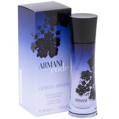 ARMANI Code Pour Femme EDP 50ml