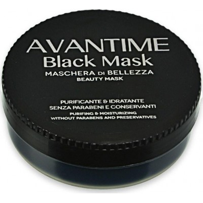 MY WAY Avantime Black Mask Peel Off 100ml