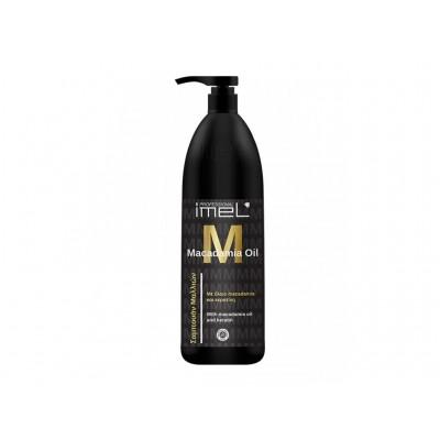 IMEL Σαμπουάν Μαλλιών Macadamia Oil & Κερατίνη 1000ml