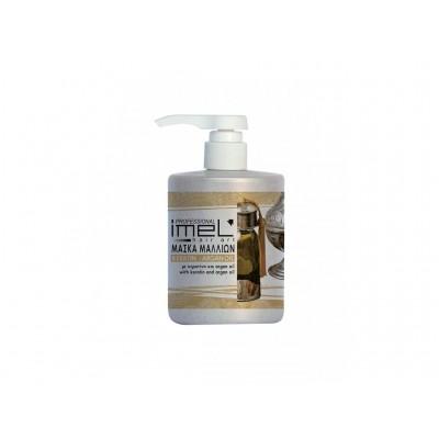 IMEL Μάσκα Μαλλιών Keratin - Argan Oil 500ml