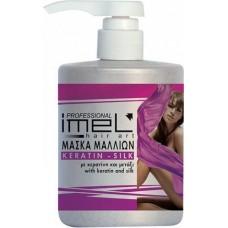IMEL Μάσκα Μαλλιών Keratin-Silk 500ml