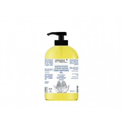 IMEL Αλκοολούχο Gel με Ηπιες Αντισηπτικές Ιδιότητες 500ml
