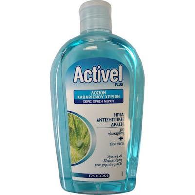 FARCOM Activel Plus Aντισηπτική Λοσιόν Χεριών Χωρίς Αντλία 70% 500ml