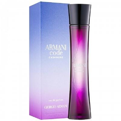 ARMANI Code Cashmere EDP 75ml